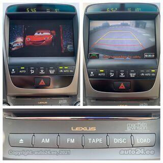 Lexus GS 300 Executive II Mark & Levinson 3.0 V6 183kW