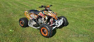 KTM 525 XC Quad