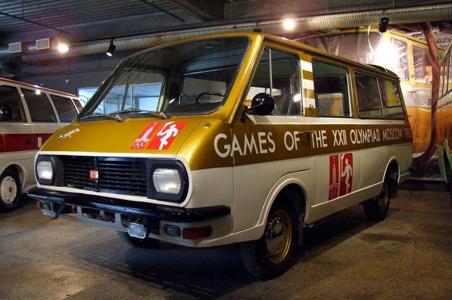 RAF-i mikrobuss. Foto: Wikipedia